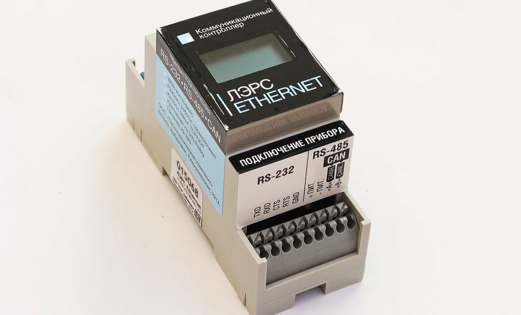 Контроллер ЛЭРС Ethernet подключение RS232/485