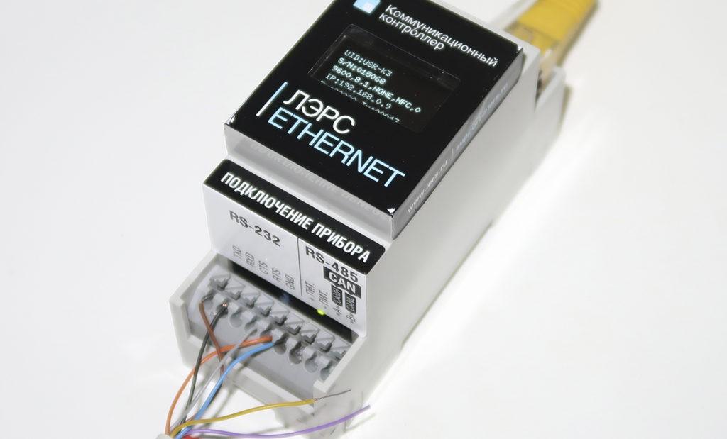 Подключение контроллера ЛЭРС Ethernet