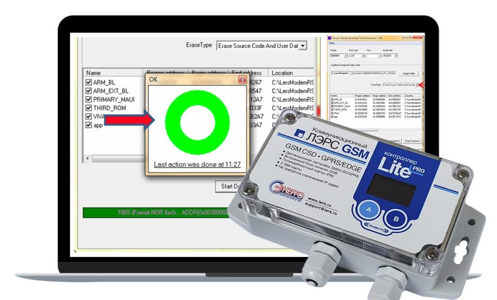 Обновление прошивки контроллера лэрс gsm lite pro